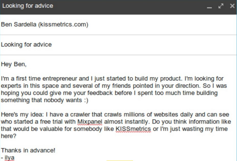 introductory email business
